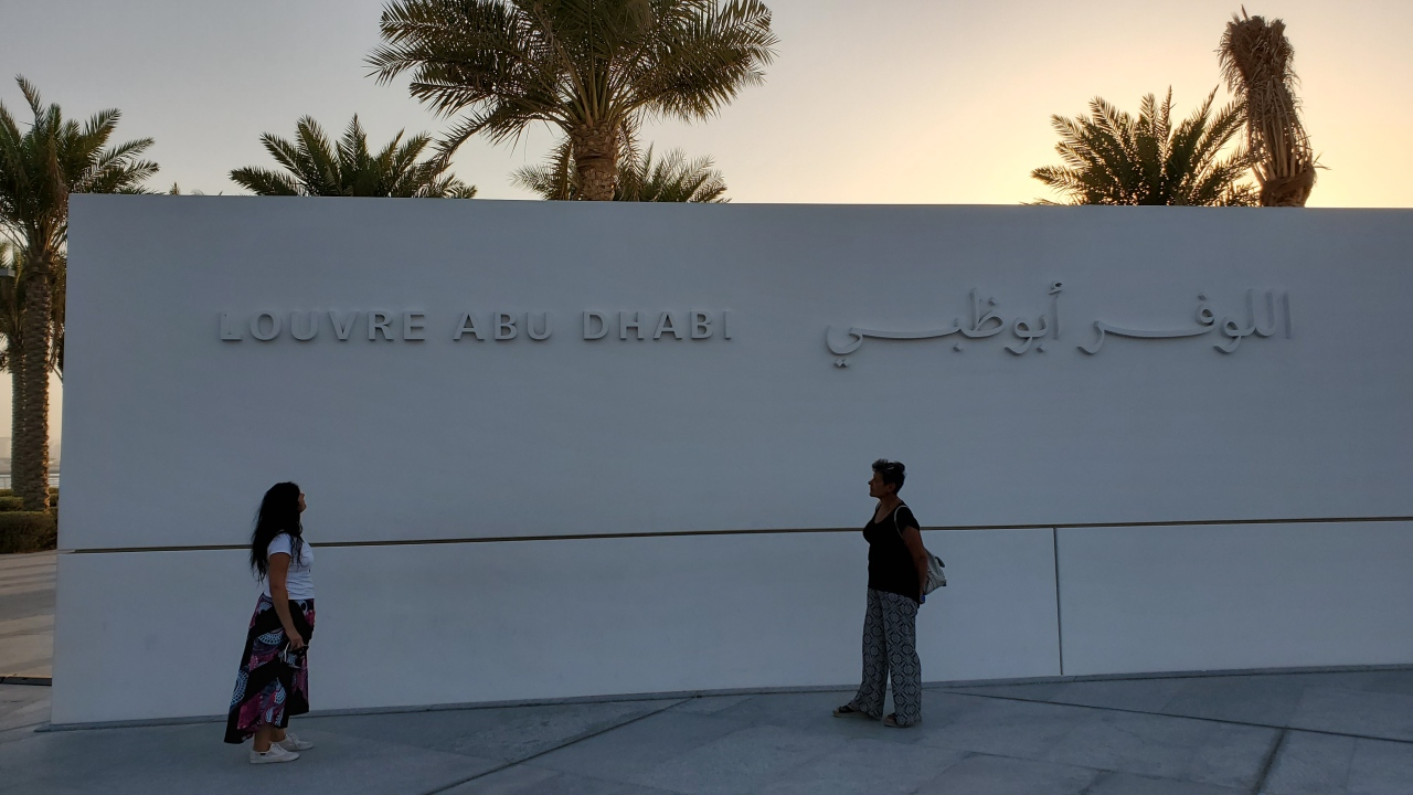 Abu Dhabi: Louvre